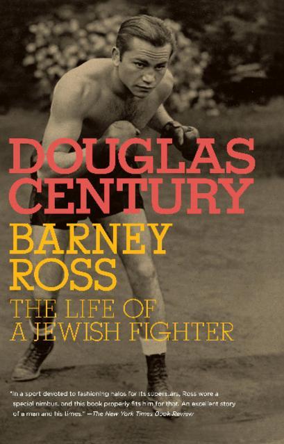 Douglas Century